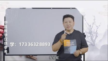 """12经常看手机眼睛干涩?刘红云""""眼睛干涩""""针法教学两针缓解!"""