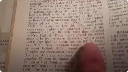 1958年美国百科全书描述南极上空穹顶高度(地平论)