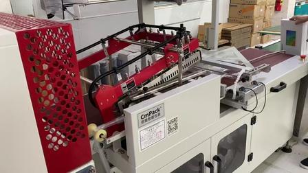 平板电脑全自动包装机、创盟全自动热收缩包装机