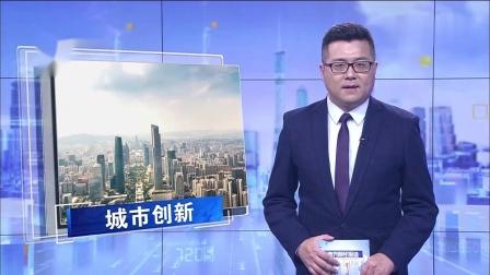 2020-08-22 南方财经报道