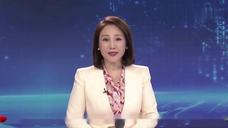 2020-08-22 珠江新闻眼