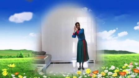 遥远的妈妈)应子老师编舞作业1
