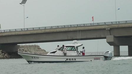 《终极钓鱼》W35EX 连理岛路亚海钓黄狮鱼