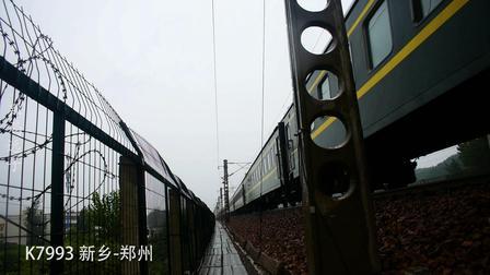 千里路 火车视频 醉美铁路21