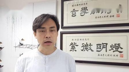 """""""睇手指,知性格"""" !! ~ 鍾亦禮師傅 【掌相教室】"""