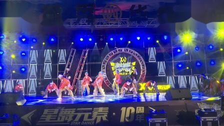 18星舞元素10周年公演-HIPHOP高级班