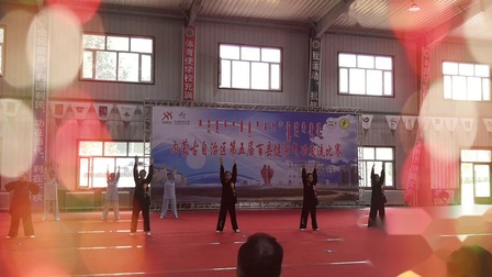 海拉尔区队在内蒙古第五届百县健身气功交流比赛中获得八段锦一等奖