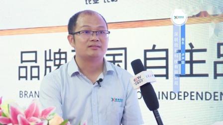 发现品牌栏目组采访深圳效率科技有限公司