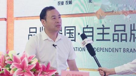 发现品牌栏目组采访深圳东方绿邻建材科技有限公司