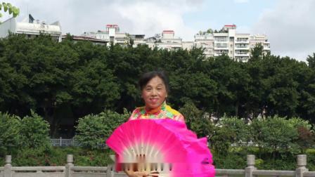 《 珊湖颂. 》 何女士舞  陈二哥 录制2020年8月26日
