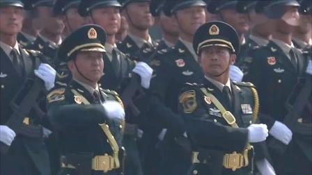 国庆70周年阅兵分列式