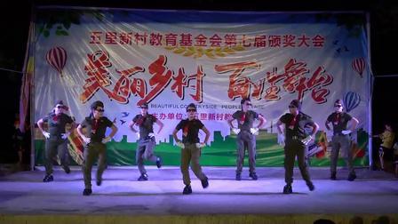 金鸿舞队在五里新村颁奖大会表演节目