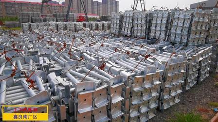 河北鑫良建筑器材制造有限公司