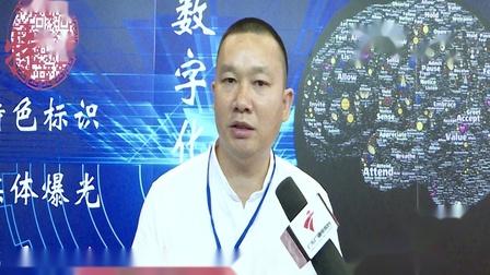 产品特色数字化服务亮相GFE第40届广州展