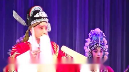 宁夏秦腔《二进宫》片段