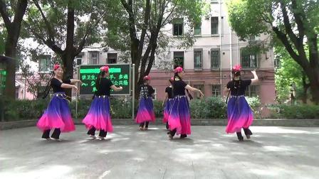 新疆舞  亚丽古娜  习舞 谢小华,李慧云,娅娅,凤子,李荣美