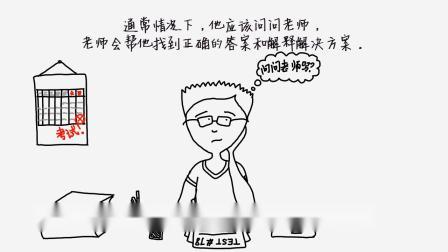 ABBYY智能解决方案:帮助学生