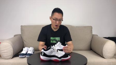大格球鞋视频--第115期 AJ11low换底