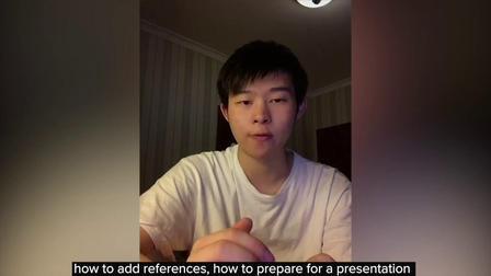 萨里在线语言班是种怎样的体验?