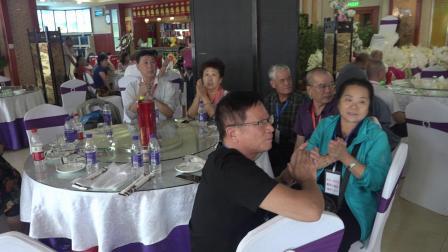 沈阳市第五十五中学七零届毕业生五十周年庆典