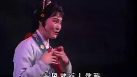 皇帝与村姑上集(越剧)_标清