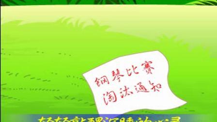 黄鹤音像 精选儿歌 7-07