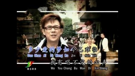 庄学忠《情歌恋曲》桂林山水甲天下
