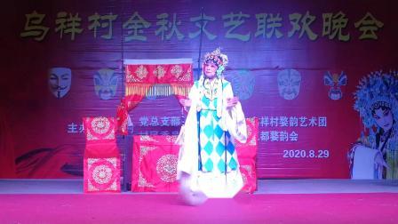浦江县戏友两夫妻在乌祥村金秋文艺晚演唱婺剧《僧尼会》