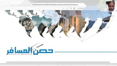 2020 买家采购专场 第6场: Hesen Al Musafer Travel & Tourism (Saudi Arabia)