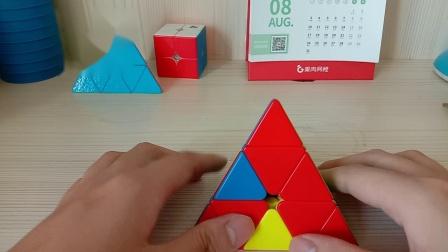 金字塔魔方入门教程