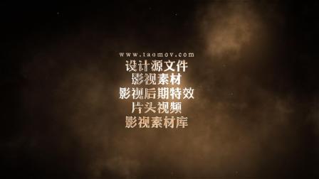 A021震撼大气电影预告片片尾字幕人名排版金属文字落版设计AE模板