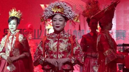 非遗高奢时装表演----之三红色