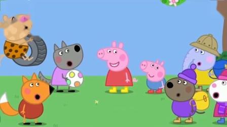 A032卡通动画片小猪佩奇六一儿童节小孩子儿童配音模仿视频AE模板