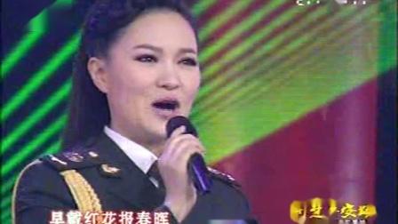 雷佳演唱《芦花》