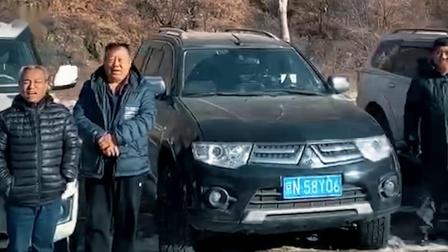 劲畅中国北京大队 爱心捐助暨冰雪穿越活动