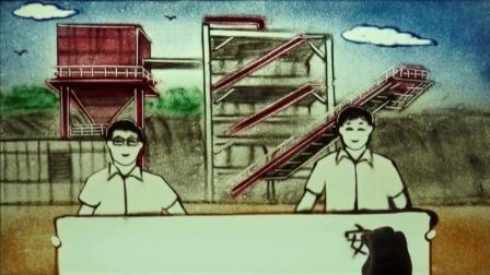 上海山美股份董事长杨安民从业35周年纪念