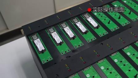 U-Reach 佑华科技-飙速每分60GB🚅 _自动侦测双介面M.2_SATA SSD拷贝机_工控电脑储存媒体专用拷贝机