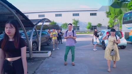 2020年宝捷公司员工惠州巽寮湾之旅