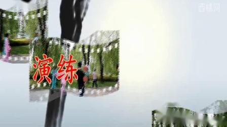 淄博薛丽美演练的《四十二式太极剑》