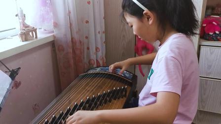 杨紫玥古筝练习曲《将军令》