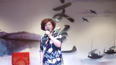 豫剧《穆桂英挂帅》选段 ------ 濮阳 张桂 娥