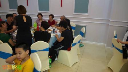 聚餐影像,海河小虎队周年庆典在栖梦缘大酒店隆重举行,李辉摄制,2020.8.29