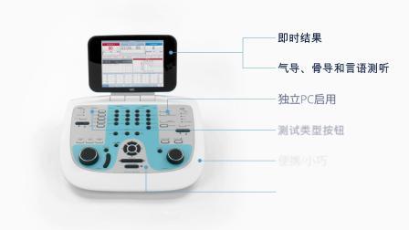 AudioStarPro_S_-_Pello_VO_CHINESE_1920x1080_v1