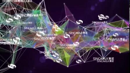SINOMAX - DNA 案例