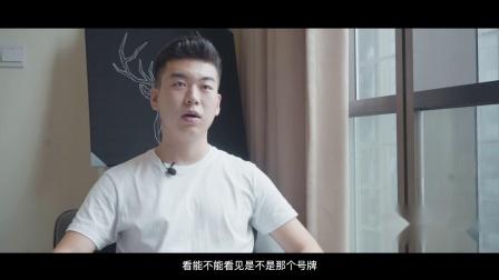 纪录片《别来无恙》| 高宁专访:青春有梦,勇敢前行