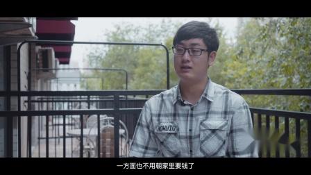纪录片《别来无恙》| 张仕达专访:勇者无惧,做自己的英雄