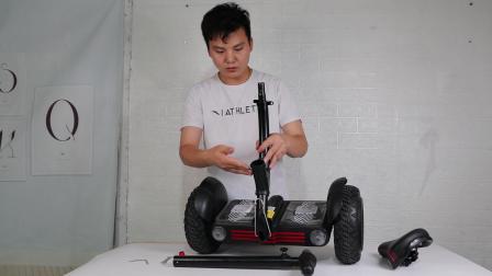 K9平衡车的安装使用说明