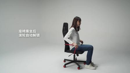 HUVUDSPELARE 胡福斯佩 电竞椅