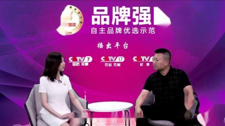 发现品牌栏目组采访广州市处留香教育咨询有限公司
