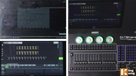 明静灯光 金刚控台BATON6616触摸控台第三章 灯具功能调节及扇形